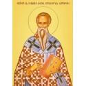 Sfantul Ierarh Leon al Cataniei