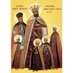 Sfinţii Martiri Brâncoveni