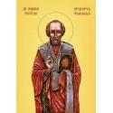Sfantul Ierarh Teotim