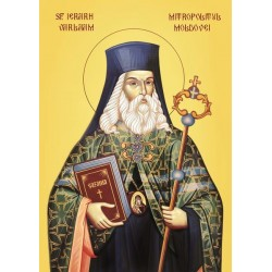 Sfantul Varlaam Mitropolitul Moldovei