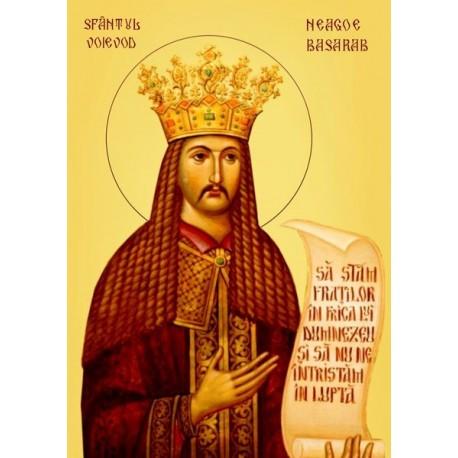 Sfantul Voievod Neagoe Basarab