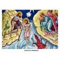 Icoana din Duminica dinaintea si dupa Botezul Domnului