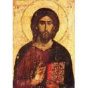 Icoana Domnului Iisus Hristos de la Hiliandar