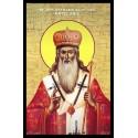 Sfantul Ierarh Atanasie al III-lea Patelarie, Patriarhul Constantinopolului