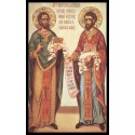 Sfintii Preoţi Mărturisitori Ioan din Galeş şi Moise Măcinic din Sibiel