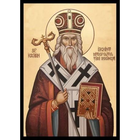 Sfantul Ierarh Iachint, Mitropolitul Ţării Româneşti