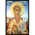 Sfantul Cuviosul Antonie de la Iezerul-Vâlcea